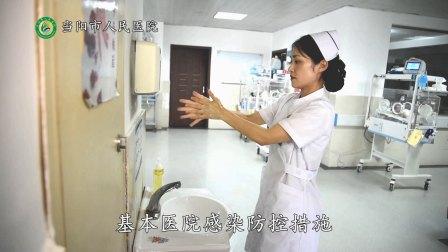 洗手操作教学演示_当阳市人民医院
