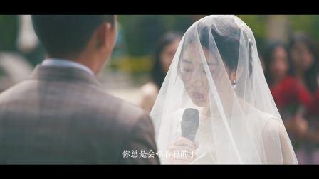 池橙婚礼作品|ccfilmstudio 2018.06.02导演剪辑版
