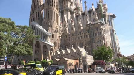 啊!田长洪oK,西班牙巴塞罗那旅行拍摄视频--1