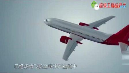 中国每天有3000架飞机运送133万名乘客, 这些飞机的零件大多是中国制造。