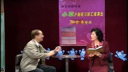 【回眸2009】学唱沪剧《被唾弃的人》-看照片 演唱:邢云娣 孙金泉091030