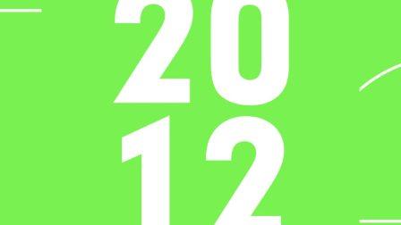 2012 年: 炫色真我。 #敢破敢立#