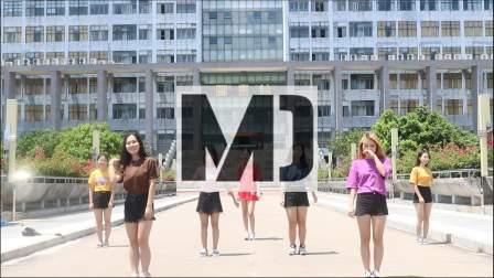 【MD韩舞部】goodtime