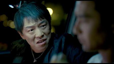 徐达夫竟然落到警察手里 冒充保全在巡视警察一语就说中徐达夫走私