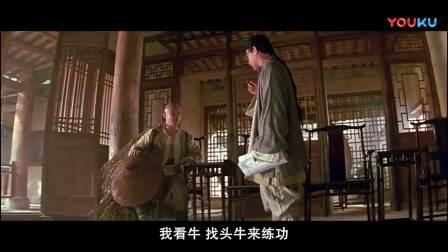 黄飞鸿1之壮志凌云(粤语电影)