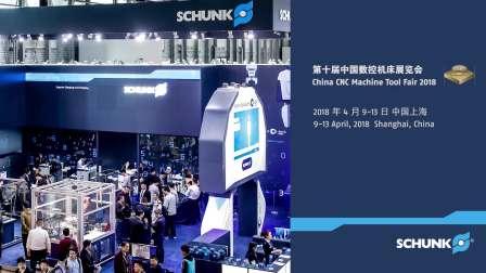 CCMT 2018 雄克中国亮点回顾