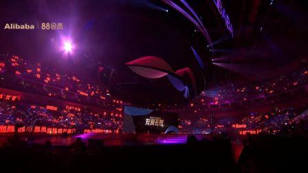 天猫88会员宠爱无限群星演唱会