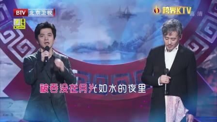 第14期:刘恺威致敬张国荣波叔红了眼眶 王凯夺冠发单曲圆儿时梦