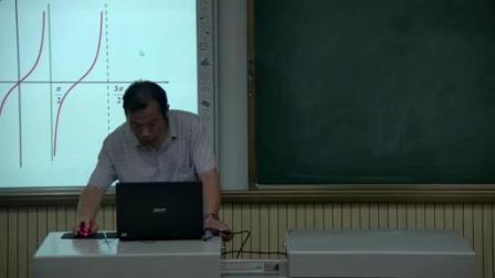 4.人教A版高中数学必修四《信息技术应用利》河北省优质课