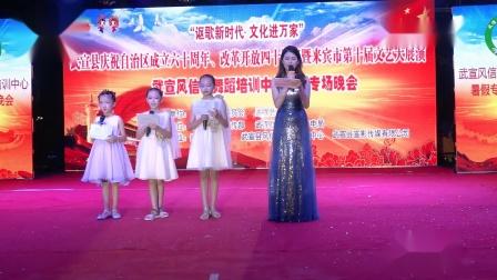 武宣风信子舞蹈培训中心 2018暑假晚会 现场直播  上部