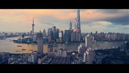 SOHO中国2018年中期业绩发布会视频