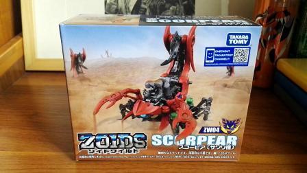 ZT模玩25索斯机械兽 荒野纪 ZW04红蝎兽蝎子种ZOIDS