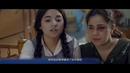 印度电影歌曲《神秘巨星》插曲1