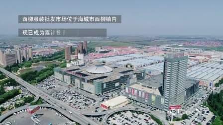 「辽阳银行·鞍山分行企业宣传片」 Even伊文影像工作室