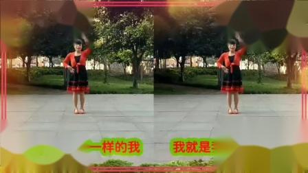 飞霞原创广场舞=我就是我《编舞:飞霞》