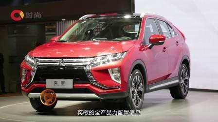 成都车展丨实尚 新主流SUV 广汽三菱奕歌公布配置