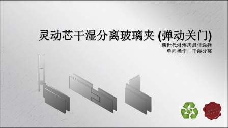 BESTKO 瑞高灵动芯干湿分离玻璃夹 (弹动式) - AT2022A
