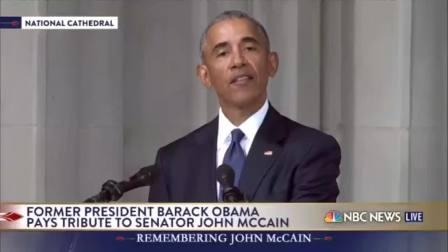 Barack Obamas Eulogy To Sen. John McCain