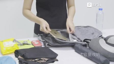 东南大通电商主图视频-折叠包-拍片网