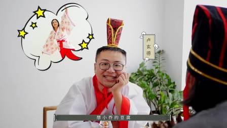 拍片网电商三国网络剧集-第1集:视频为何竟有这么大的魔力?