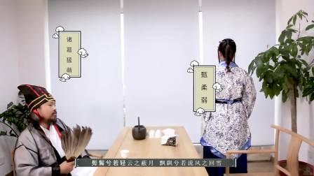 拍片网电商三国网络剧集-第4集-想上主搜?淘宝短视频该怎么做你真的知道么?