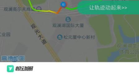 【YY晨跑】第30天 2018-07-24 签到