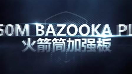 微星B450M BAZOOKA PLUS主板介绍