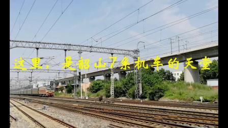 【火车视频·古城外的钢铁巨龙】陇海线陇海直特群合集
