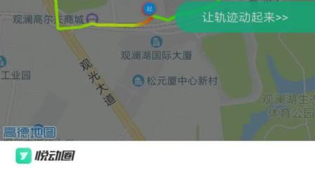 【YY晨跑】第31天 2018-07-25 签到