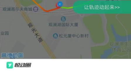 【YY晨跑】第32天 2018-07-26 签到