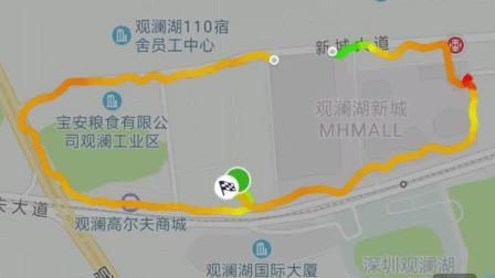 【YY晨跑】第33天 2018-07-27 签到