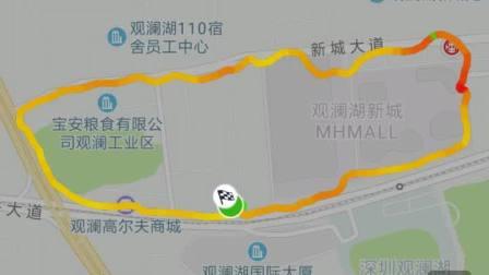 【YY晨跑】第34天 2018-07-28 签到