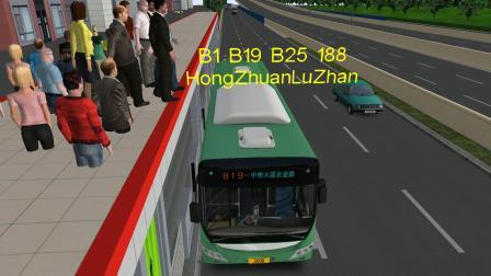 [P7]巴士模拟2(OMSI2)郑东新区V3.0 B19环线