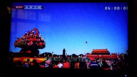 最美北京·天安门花坛15秒(20181001)