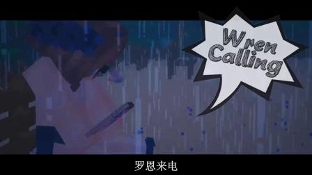 MC动画连续剧-爱要说出口第二季-34-Taiga