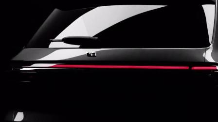 车和家汽车公司CEO李想曝光了理想智造ONE SUV预告