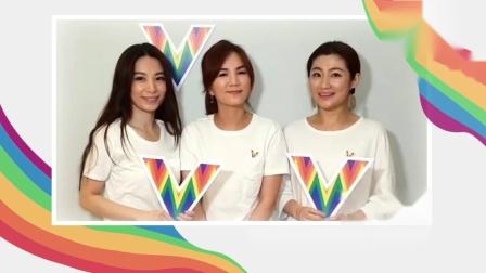 愛最大 - 家VCR彩虹V徽章分享影片送