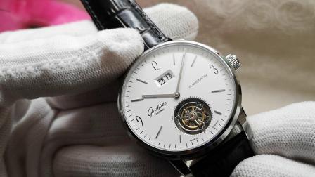 格拉苏蒂手表 格拉苏蒂陀飞轮 格拉苏蒂大日历手表