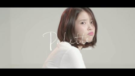 [MV] 아이유(IU)/G-Dragon(权志龙) _ 팔레트(Palette) (華納official HD 高畫質官方中字版)