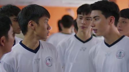 《李宗伟:败者为王》遭新同学排挤,与高富帅同学比球技,个人风格遭同学嘲笑