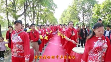 【完整版】莲塘村出阁女回娘家20181006