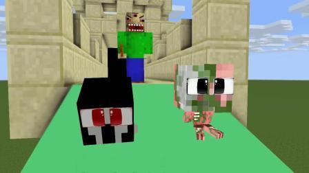 我的世界动画-怪物学院 vs 鬼怪学院-07-XDJames