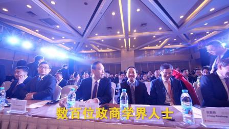 """壳牌2018""""共创未来""""中国论坛"""