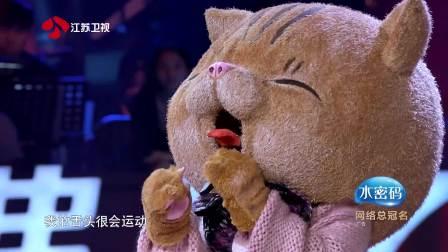 """蒙面唱将猜猜猜 第三季 181028:吴青峰展示另类""""地板动作"""",可爱爆棚吸粉无数"""