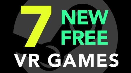 7款免费的VR新游推荐