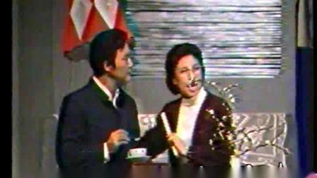 沪剧《东方女性》- 事发 (赵慧芳 刘银发 1986年舞台演出实况录像)