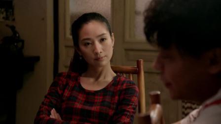 徐晓园生气徐晓辉的行为,为其介绍相亲对象却遭拒