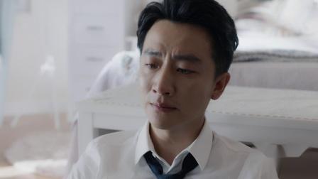 创业时代 50 好兄弟结婚郭鑫年哭了,都是弟妹惹的祸,那蓝:我也要哭