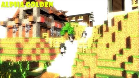 我的世界动画音乐MV-非洲-Alpha Golden