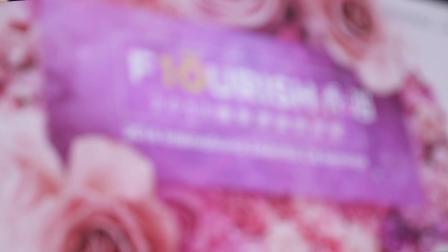 香遇Flourish丨香遇·未来